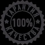 100качества.png